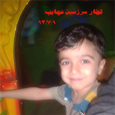 http://myboy.persiangig.com/mashhad92/mash3.jpg